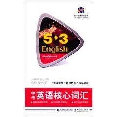 5.3 EngIisn-assessment of the heart in terms: QU YI XIAN. ZHU