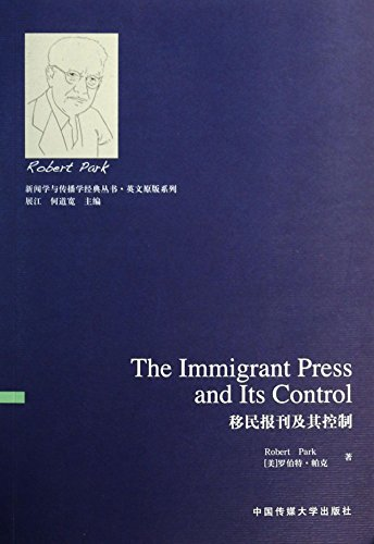 Newspapers and control immigration(Chinese Edition): LUO BO TE