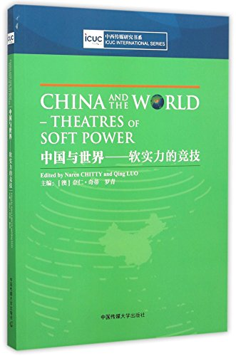 9787565712609: China and WorldTheatres of Soft Power