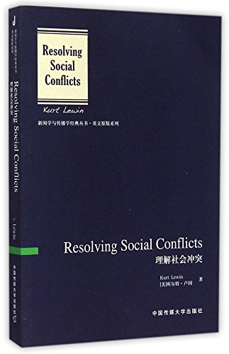9787565714023: Resolving Social Conflicts