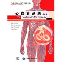 Organ system as the center of the original English teaching : Cardiovascular System ( 2nd Edition )...