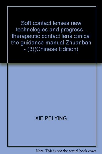 9787565904127: Soft contact lenses new technologies and progress - therapeutic contact lens clinical the guidance manual Zhuanban - (3)(Chinese Edition)