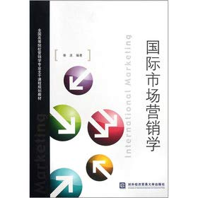 The national universities Marketing planning materials of the main courses: International Marketing...