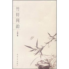 Zhuxuanwangyun(Chinese Edition): ZHU XUAN