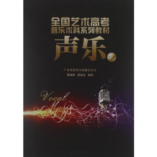 Genuine brand new guarantee vocal Guangdong Province.: GUANG DONG SHENG