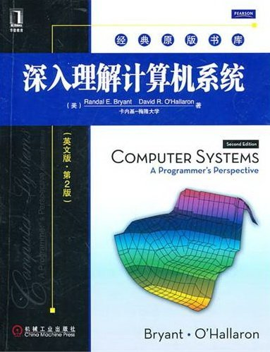 9787589944734: Computer Systems: A Programmer's Perspective (2nd Edition)