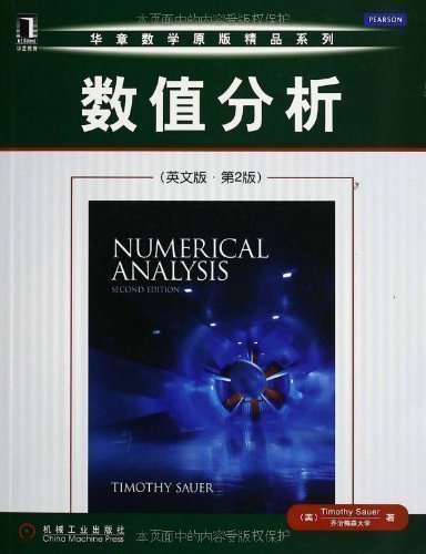 9787685676324: Numerical Analysis (2nd English Edition) (Featured Titles for Numerical Analysis)