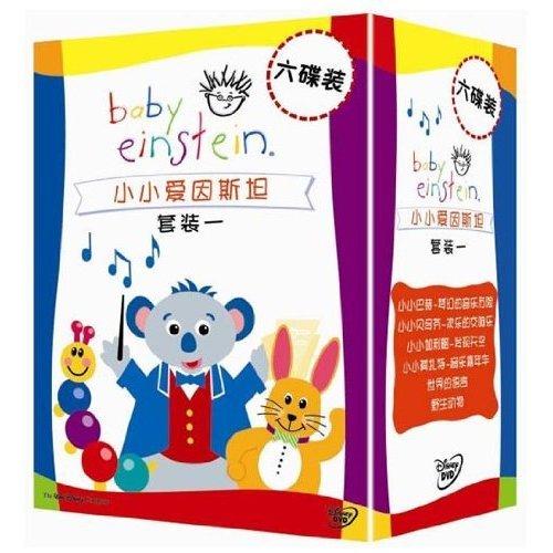 9787799125916: Baby Einstein 1 (Mandarin Chinese Edition