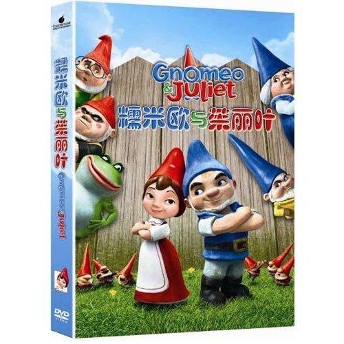 9787799127804: Gnomeo & Juliet (Mandarin Chinese Edition)