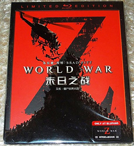 9787799143934: World War Z Blu-Ray Steelbook (Only At Blufans) [China Import]