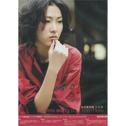9787799427164: Joanna Wang from here (2CD) (Chinese edition)