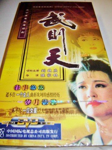 9787799805214: The Empress Wu Zetian / CCTV DOCUMENTARY / 30 Episodes / 10 DVD