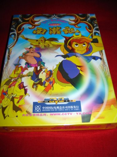 9787799808932: Journey to the West / Xi You Ji