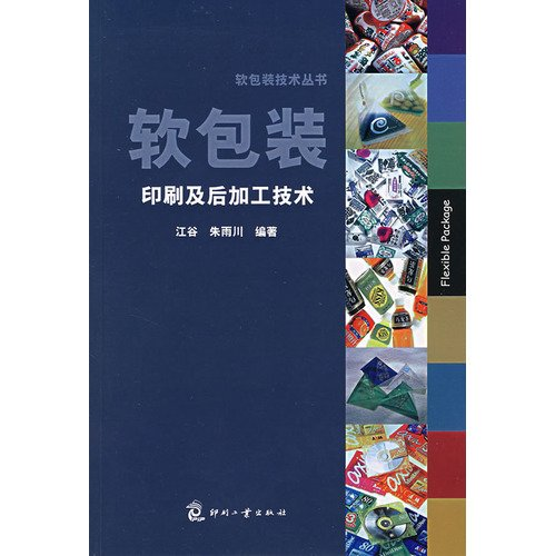 K ] genuine book flexible packaging printing and processing technology [ book shelves ](Chinese ...