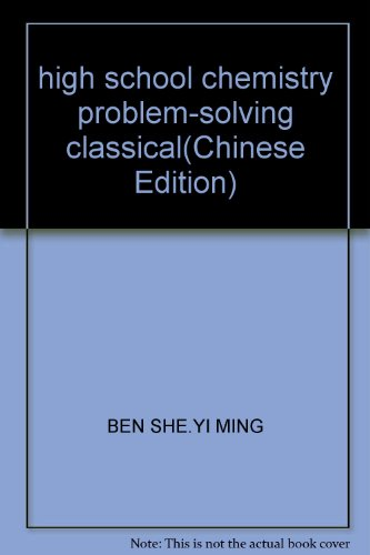 9787800029400: high school chemistry problem-solving classical(Chinese Edition)