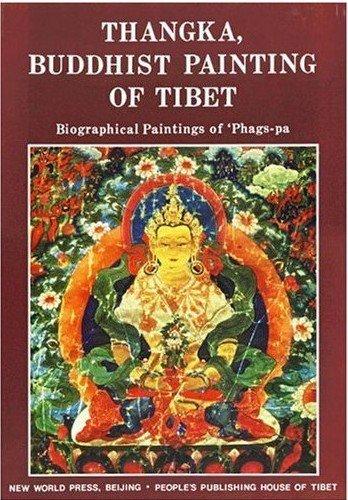 9787800050022: Thangka, Buddhist Painting of Tibet