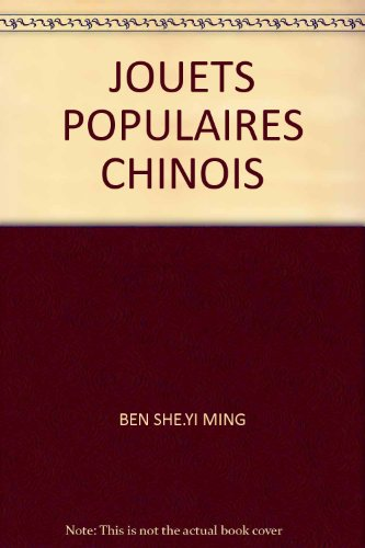 9787800050626: JOUETS POPULAIRES CHINOIS