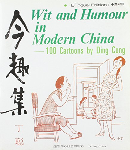 Wit and Humour in Modern China: Ding, Cong
