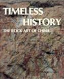 Timeless History -- The Rock Art of China