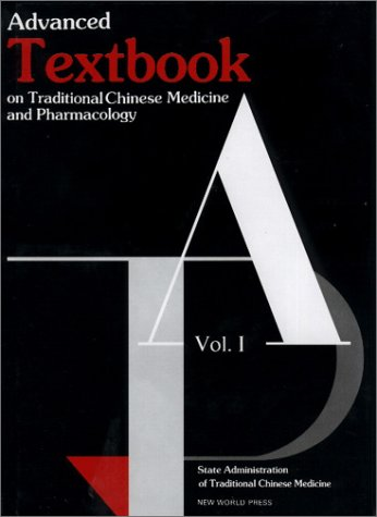 9787800051951: Advanced Textbook on Traditional Chinese Medicine and Pharmacology (Vol I) (Vol 1)