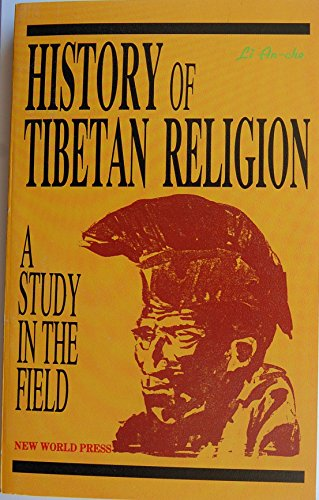 9787800052255: History of Tibetan Religion: A Study in the Field