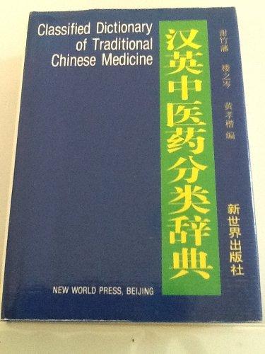Classified Dictionary of Traditional Chinese Medicine: Zhu-Fan Xie; Xiao-Kai