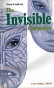 9787800052996: Invisible Companion