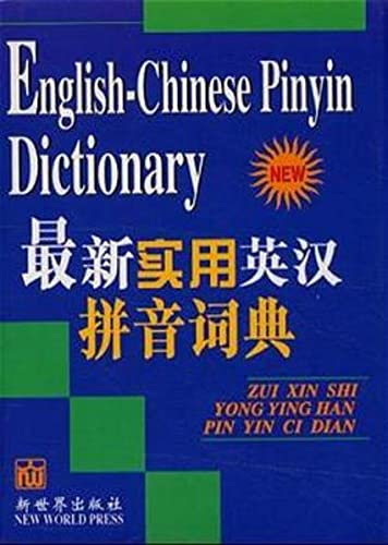 9787800053832: English Chinese Pinyin Dictionary (Chinese Edition)