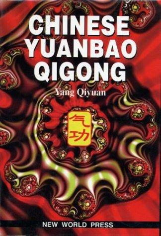 9787800053924: Chinese Yuanbao Qigong