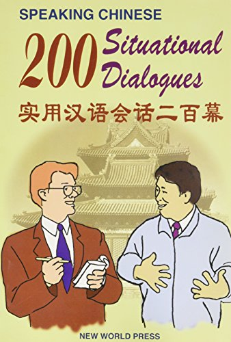 9787800054211: Speaking Chinese: 200 Situational Dialogues (Chinese Edition)