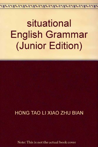 9787800056628: situational English Grammar (Junior Edition)