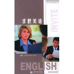 Invite English: BEN SHE.YI MING
