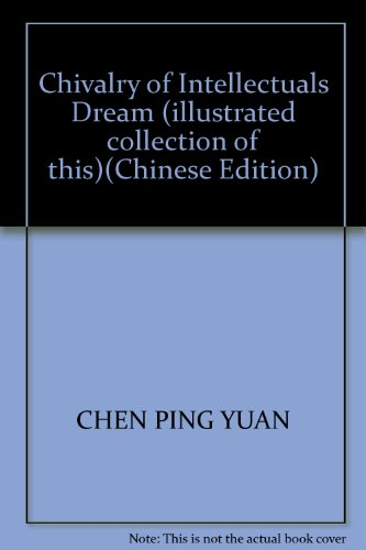 Chivalry of Intellectuals Dream (illustrated collection of this): CHEN PING YUAN
