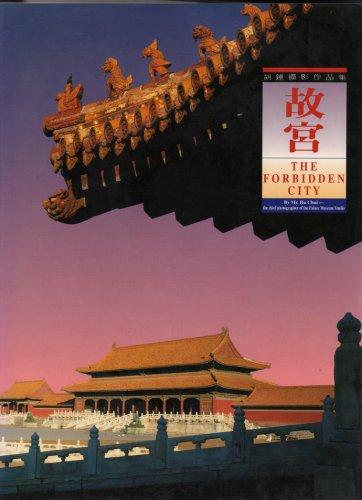 9787800070792: The Forbidden City