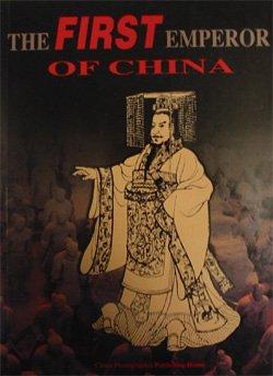 The First Emperor of China: Xiaocong, Wu and Guo Youmin {Writers} with Wu Xiaocong {Editor}