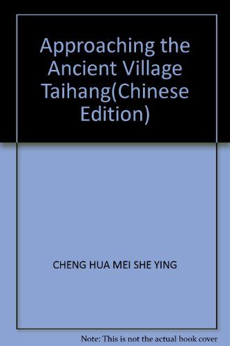 Approaching the Ancient Village Taihang(Chinese Edition): CHENG HUA MEI SHE YING