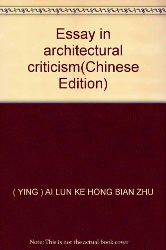 Essay in architectural criticism(Chinese Edition): YING) AI LUN KE HONG BIAN ZHU
