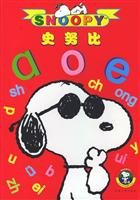 9787800129698: Snoopy aoe (hardcover)(Chinese Edition)