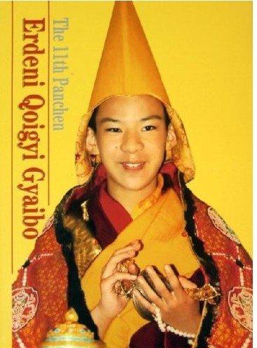 The 11th Panchen Lama: LiChunsheng