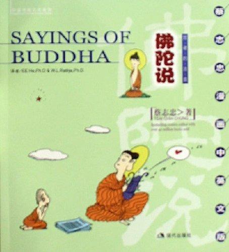 9787800289033: Sayings of Buddha (English-Chinese) (English and Chinese Edition)