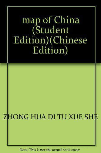9787800316241: map of China (Student Edition)(Chinese Edition)