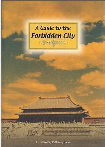 9787800474026: A Guide to The Forbidden City (Chinese Edition)