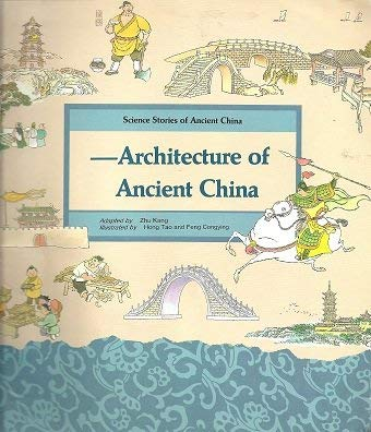 9787800514074: Architecture of Ancient China: Pagodas and Yu Hao, Bridges of Ancient China, Story of the Great Wall (Science Stories of Ancient China)
