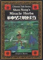 9787800515255: Shen Nong's Miracle Herbs