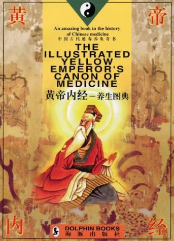 9787800518171: Illustrated Yellow Emperor's Canon of Medicine (Chinese/English Edition)