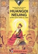 9787800518188: THE ILLUSTRATED YELLOW EMPERORS CANON OF MEDICINE (Spanish)(Chinese Edition)