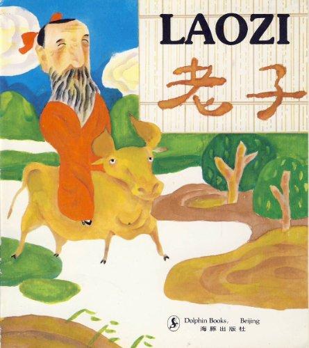 9787800518966: Laozi