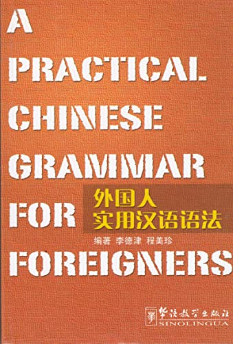 9787800520679: Practical Chinese Grammar for Foreigners