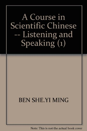 A Course in Scientific Chinese -- Listening: BEN SHE.YI MING
