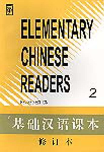 Elementary Chinese Readers - Volumes 1 and 2 {REVISED EDITION}: CHINESE}